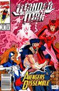 Wonder Man (1991 1st Series) 17