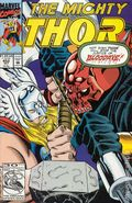 Thor (1962-1996 1st Series Journey Into Mystery) 452