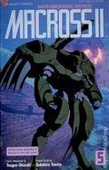 Macross II (1992 2nd Series) 5