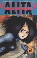 Battle Angel Alita Part 1 (1992) 2