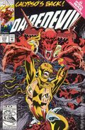 Daredevil (1964 1st Series) 310