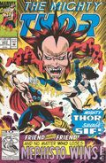 Thor (1962-1996 1st Series Journey Into Mystery) 453