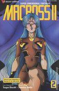 Macross II (1992 2nd Series) 2