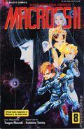 Macross II (1992 2nd Series) 8