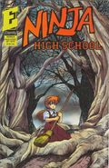 Ninja High School (1986 Antarctic/Eternity) 37