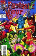 Fantastic Four (1961 1st Series) 378