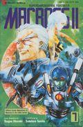 Macross II (1992 2nd Series) 7
