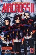 Macross II (1992 2nd Series) 6