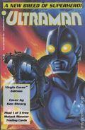 Ultraman (1993 1st Series) 2AP