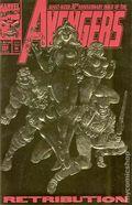 Avengers (1963 1st Series) 366