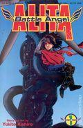 Battle Angel Alita Part 2 (1993) 1