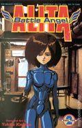 Battle Angel Alita Part 2 (1993) 2