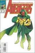 Avengers (1963 1st Series) 367
