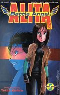 Battle Angel Alita Part 2 (1993) 5