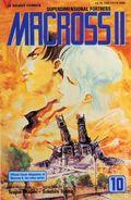 Macross II (1992 2nd Series) 10