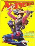 Animerica (1992) 103