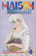 Maison Ikkoku Part 1 (1992) 4