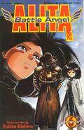 Battle Angel Alita Part 2 (1993) 6