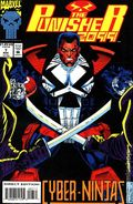 Punisher 2099 (1993) 7