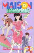 Maison Ikkoku Part 1 (1992) 2