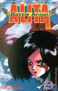 Battle Angel Alita Part 2 (1993) 4