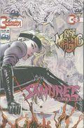 Samuree (1993 2nd Series Continuity) 3