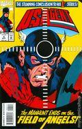 US Agent (1993/06-09 1st Series) 4