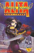Battle Angel Alita Part 3 (1993) 1