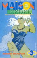 Maison Ikkoku Part 1 (1992) 3