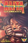 Battle Angel Alita Part 3 (1993) 3