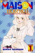 Maison Ikkoku Part 2 (1993) 1