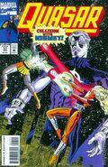 Quasar (1989) 57
