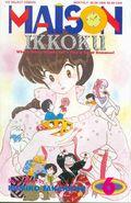 Maison Ikkoku Part 1 (1992) 6