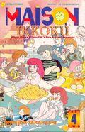 Maison Ikkoku Part 2 (1993) 4
