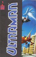 Ultraman (1994 2nd Series) 2