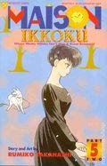 Maison Ikkoku Part 2 (1993) 5
