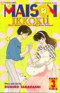 Maison Ikkoku Part 2 (1993) 3