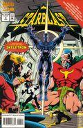 Starblast (1994) 4