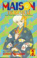Maison Ikkoku Part 2 (1993) 2