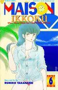 Maison Ikkoku Part 2 (1993) 6