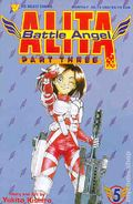 Battle Angel Alita Part 3 (1993) 5