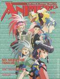 Animerica (1992) 204