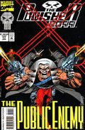 Punisher 2099 (1993) 17
