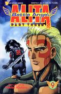 Battle Angel Alita Part 3 (1993) 9