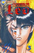 Lycanthrope Leo (1994) 3