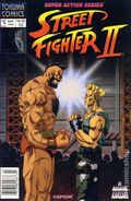 Street Fighter II (1994 Tokuma) 4