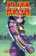 Battle Angel Alita Part 3 (1993) 6