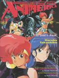 Animerica (1992) 205