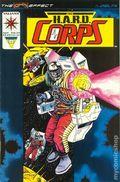 HARD Corps (1992) 23