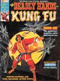 Deadly Hands of Kung Fu (1974 Magazine) 5